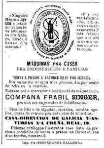 Primeiro anuncio en galego
