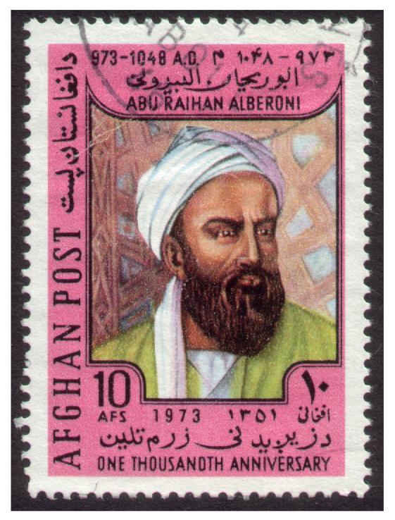 Al-Biruni e a medida da circunferência da Terra – A Casinha da ...