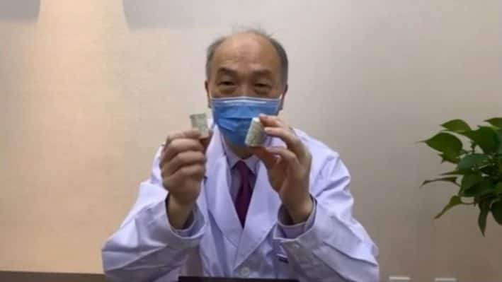 Dr. Rixin Chen