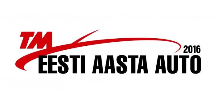 Eesti Aasta Auto 2016
