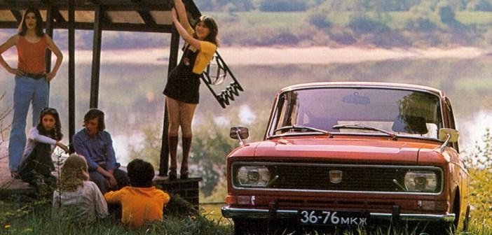 Nostalgialaks: ehkki nõukogude autod olid defitsiit, reklaamiti neid vägevalt