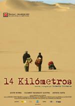 14km-cine