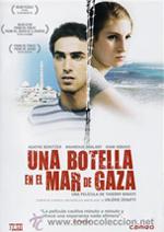 Una-botella-en-el-mar-de-Gaza-cine-refugiados