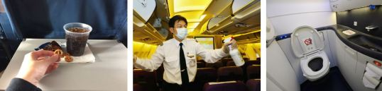 airplane travel is filled with germs