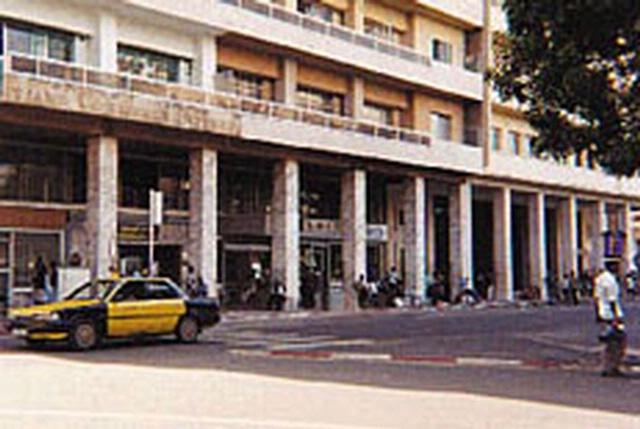 Bureau De Dakar SENEGAL Immigration Au Canada Accs