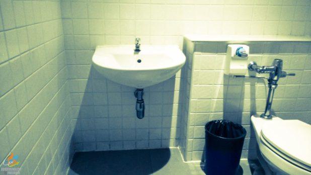 ห้องน้ำ-เอสพลานาด2