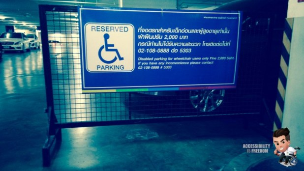 Accessibility Is Freedom - Disabled Car Parking - Terminal 21-20160422194735