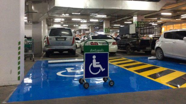 Disabled Car Parking Seacon-3422
