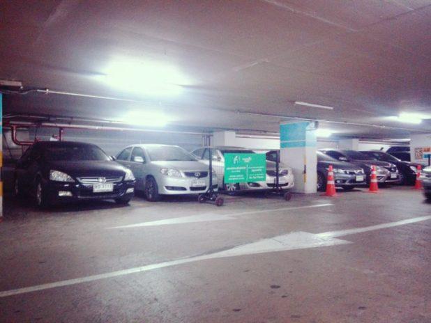 Disabled-Car-Parking-Paradisc-Park-2