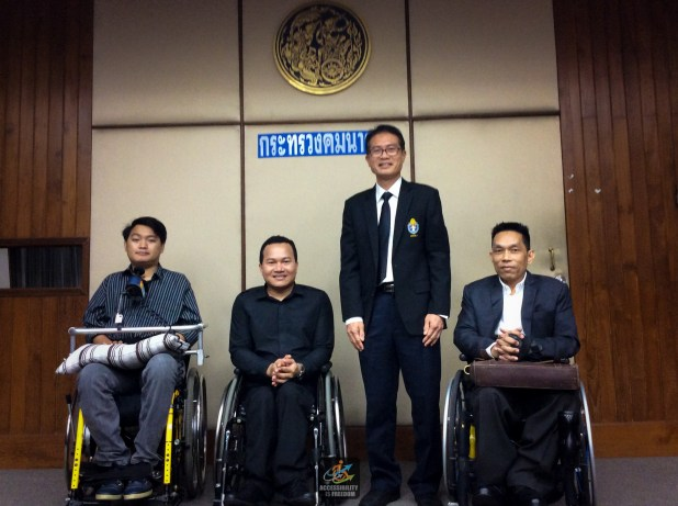access-committee-0366