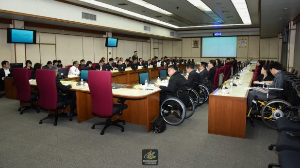 access-committee-5