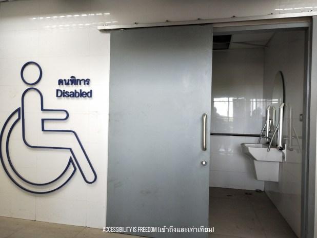 ภาพ หน้าห้องน้ำ