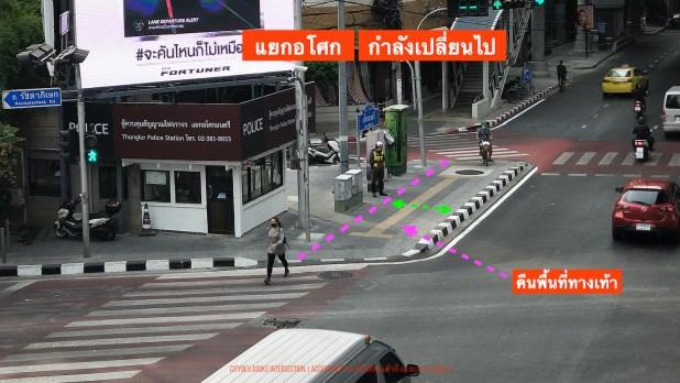 ภาพ หน้าป้อมตำรวจ ทางเท้าถูกขยายพื้นที่