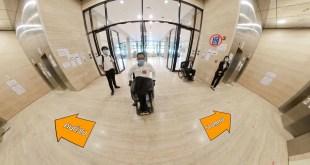ภาพ บริเวณหน้าลิฟท์ที่มีทางแยกให้เลือกซ้ายลิฟท์คนพิการ ขวาลิฟท์คนทั่วไป