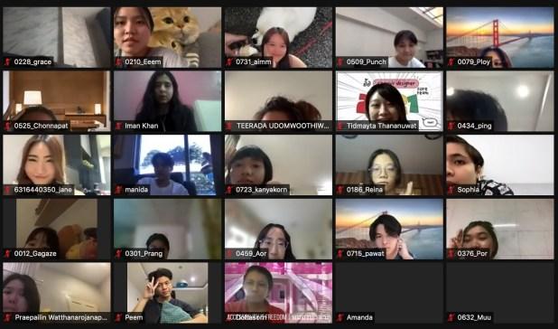 ภาพ ประชุมในซูม4