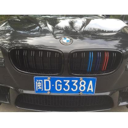 Gloss Black M-Color Kidney Grille for BMW F10 F11 535i 550i 528i M5 2010-2017 4D