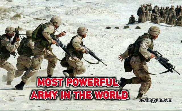 दुनिया की 10 सबसे ताकतवर सेनाये | Top 10 Most Powerful Army