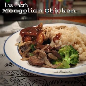 Low Calorie Mongolian Chicken
