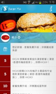AppDevelopment_SodaCard(5)