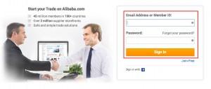 Alibaba login