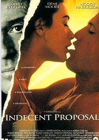 How Should Product Managers Handle An Indecent Proposal?