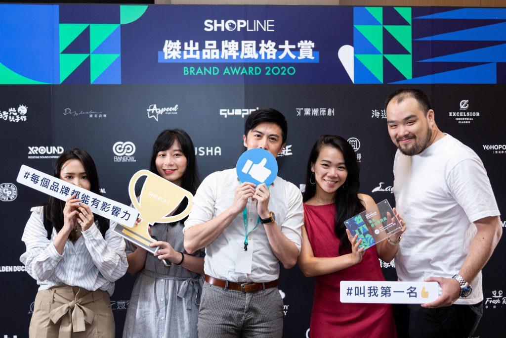 肖準行銷榮獲 SHOPLINE 2020 傑出風格大賞