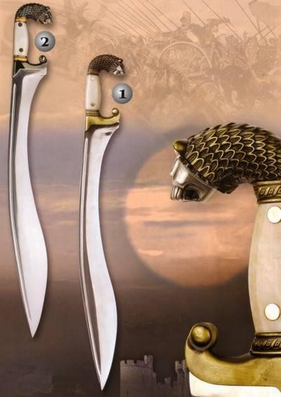 Alexander The Great Battle Sword