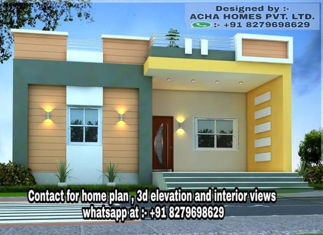 2 Bedroom Low Cost Modern Home Designs India, 2BHK
