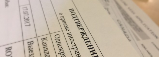 russian visa application in canada
