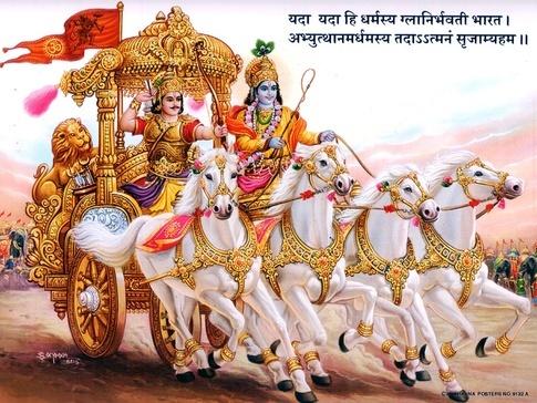 srimadbhagwatgeeta-in-hindi-achhibatein-dot-com
