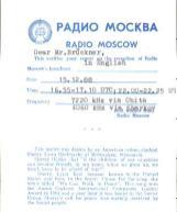 RMWS102