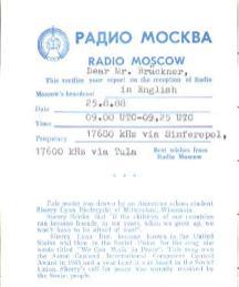 RMWS90