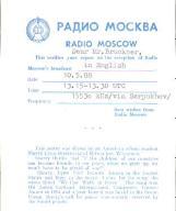 RMWS94