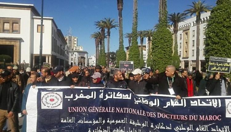 صمت الحكومة يُخرج دكاترة المغرب إلى شوارع الرباط