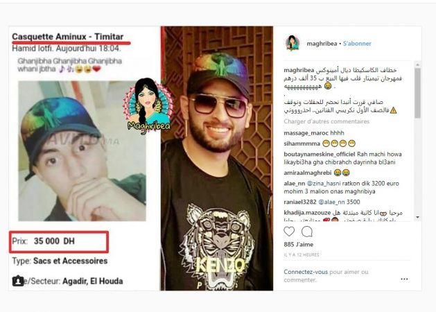 """سارق قبعة """"أمينوكس"""" يعرضها للبيع بـأزيد من 3 ملايين (صور)"""