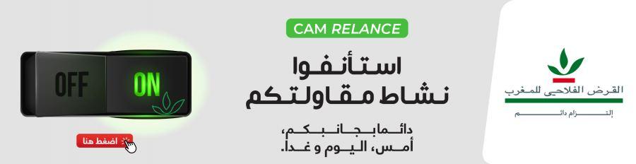 Bannières_CAM_Bon_VA_970X250 20-06-2020