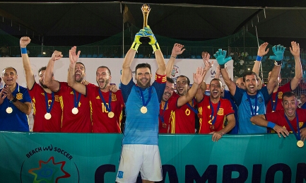 Spain edge Nigeria to win COPA Lagos 2017
