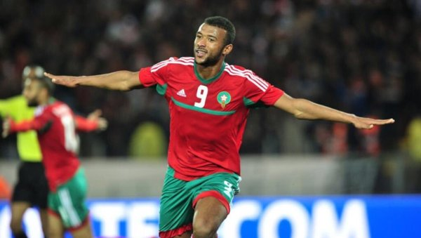 CHAN 2018: Morocco thrash sorry Nigeria to lift maiden trophy