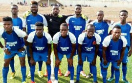 NNL: Bayelsa United manager Bubugha confident ahead Comet tie