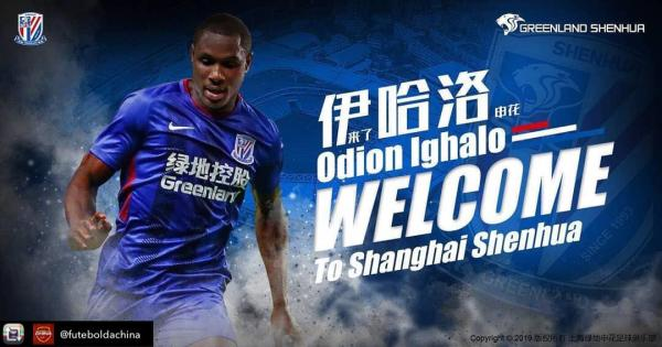 Ighalo happy to reunite with Sanchez in Shanghai, explains China stay
