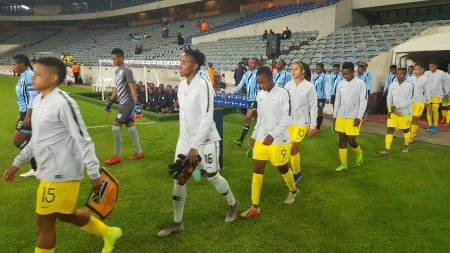Tokyo 2020: South Africa lose out to Botswana