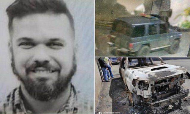 Desaparición de empresario cercano a Nicolás Maduro Guerra- acn