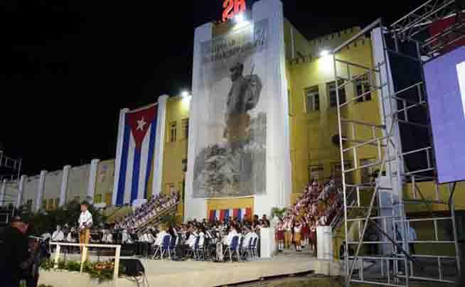 Acto nacional por el aniversario 65 del asalto a los cuarteles Moncada y Carlos Manuel de Céspedes, celebrado en la Ciudad Escolar 26 de Julio, en Santiago de Cuba, el 26 de julio de 2018. ACN FOTO/Miguel RUBIERA JUSTIZ
