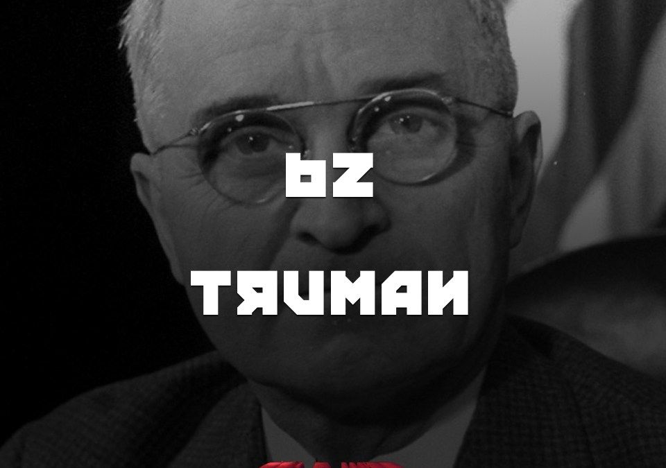 #62 – Truman
