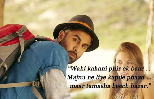 greatest dialogues