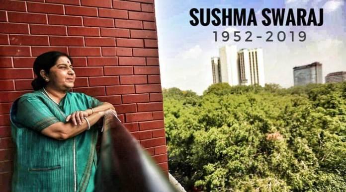 a tribute to sushma swaraj