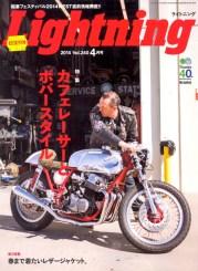 Lightning_cover-748x1024