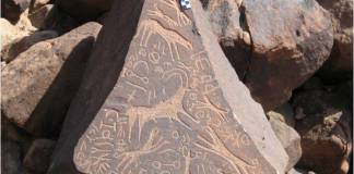 An example of signed rock art from Wadi Ramm. Photo G.J. Corbett.