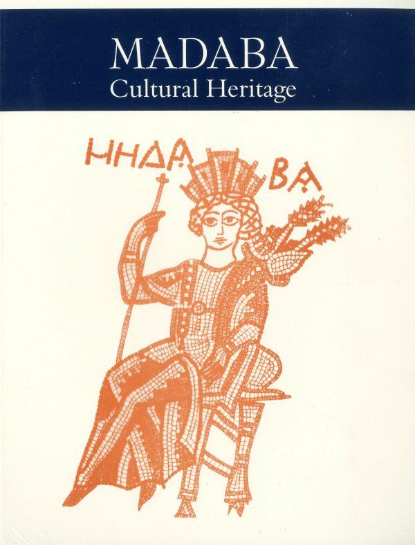 Madaba Cultural Heritage