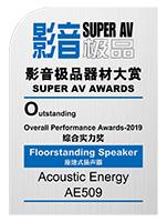 Super AV China award the AE509 best loudspeaker